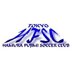 羽村富士見サッカークラブ