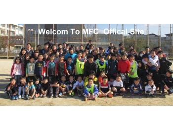 MFC(エムエフシー)