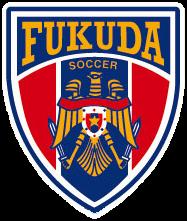福田サッカークラブ