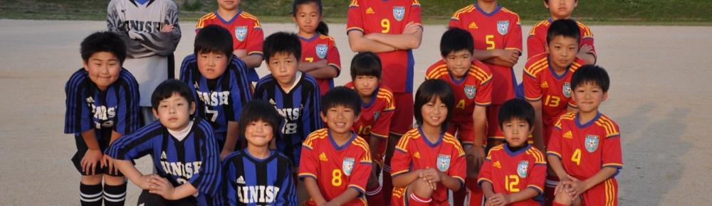 藍住西FCスポーツ少年団